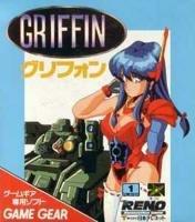 Griffin, Game Gear-sehr selten