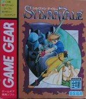 Sylvan Tale (jap.), rares Spiel