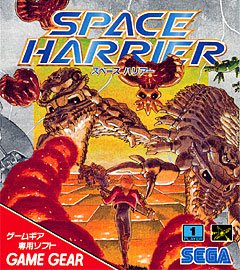 Space Harrier, wertvoll für den Game Gear