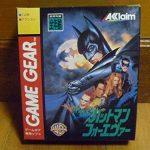 Batman Forever (jap.)- wertvollste Game Gear-Spiel