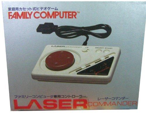 Family Computer – Laser Commander, selten