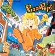 Pizza Pop! für den NES, Rarität für NES