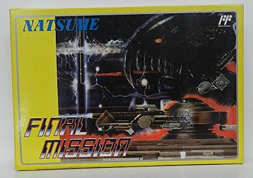 Final Mission, Rarität für den NES