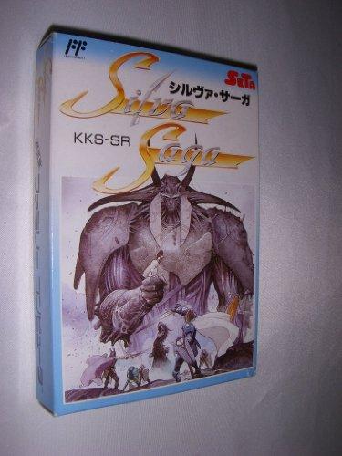 Silva Saga, wertvolles NES Game