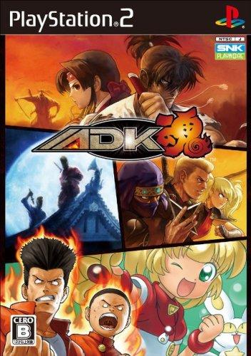 ADK Tamashii (jap.), extrem seltenes Sony Playstation 2 - Spiel