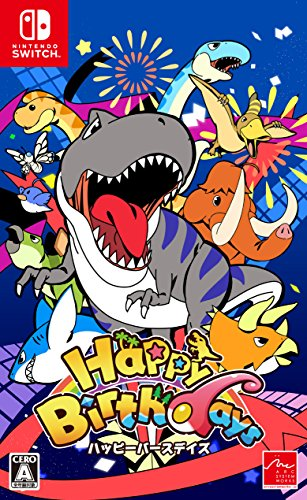 Happy Birthdays (jap.), Import, Switch
