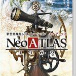 Neo Atlas 1469 (jap.), Switch