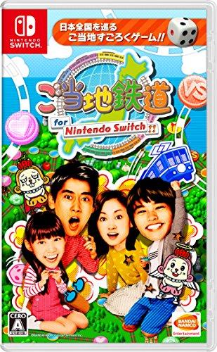 Bandai Namco Gotouchi Tetsudou (jap.), Nintendo Switch