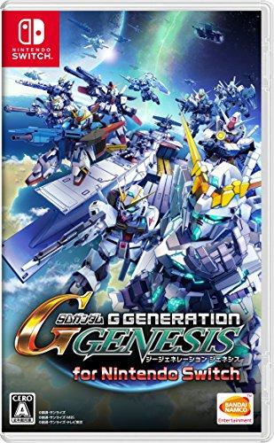 Bandai Namco SD Gundam G Generation Genesis (jap.), Nintendo Switch