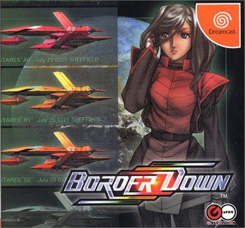 Border Down, japanisches Dreamcastspiel