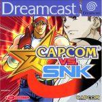 Capcom vs SNK, seltenes Prügelspiel für die Dreamcast