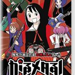 DMM GAMES Gal Metal ! NINTENDO SWITCH JAPANESE IMPORT REGION FREE