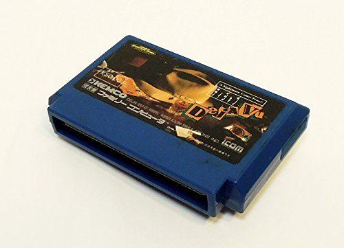 Dejavu, wertvolles NES- Videospiel