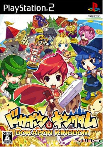 Dokapon Kingdom, seltenes japanisches PS2-Spiel