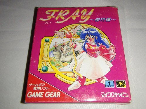 Fray (jap.), rares Game Gear-Spiel