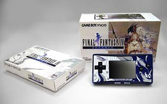 Final Fantasy Adventure Game Boy Mini (jap.), seltene Edition