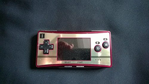 Game Boy Micro - Famicom Edition, sehr seltene Konsolenedition