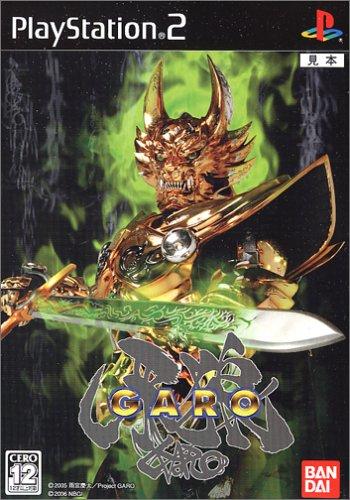 Golden Knight Garo - selten Playstation 2