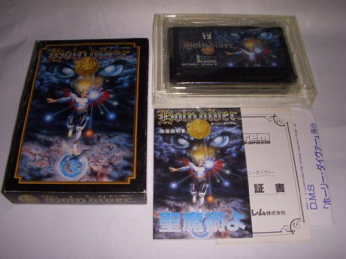 Holy Diver, rares NES-Spiel