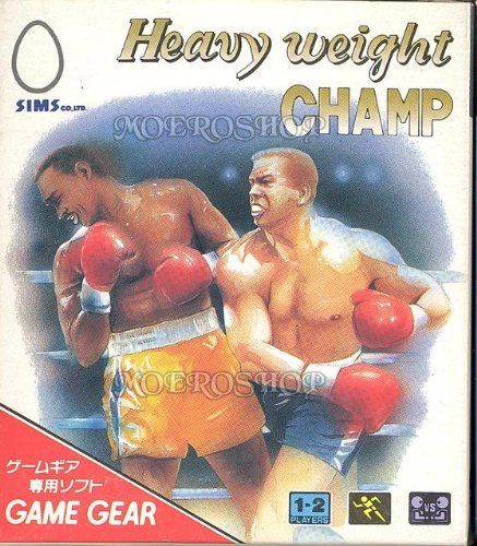 Heavy weight Champ, extrem teures Sammlerspiel