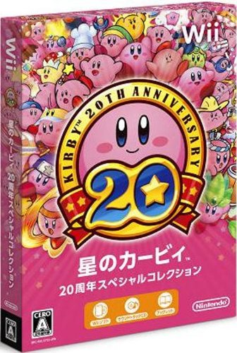 Kirby 20th Anniversary: Dream Collection Special Edition , Japan Import extrem selten