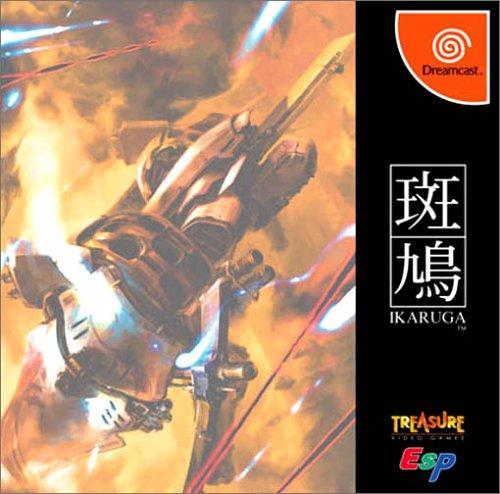 Ikaruga, bester Shooter für die Dreamcast, sehr wertvoll