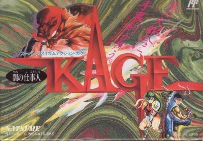KAGE, wertvolles NES-Spiel
