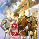 Ketsui: Kizuna Jigoku Tachi Extra (jap.), Sammlerstück aus Japan für die Microsoft XBox 360