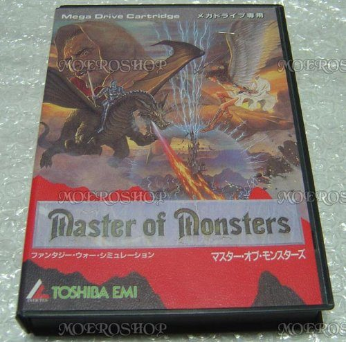 Master of Monsters, seltenes Genesis Spiel