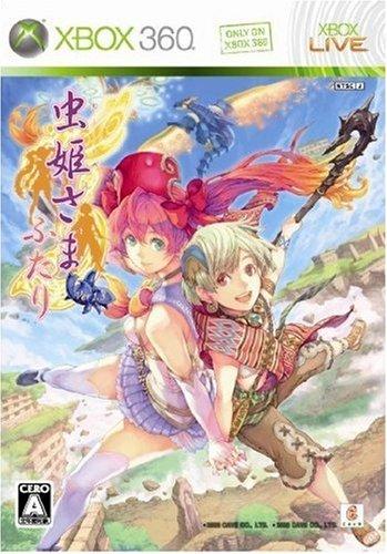 Mushihimesama Futari Ver 1.5 – seltene jap. Edition für XBox 360
