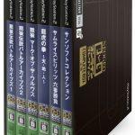 NeoGeo Online Collection Complete Box Vol. 1 (jap.), seltene Kollektion für Sammler NeoGeo - PS2