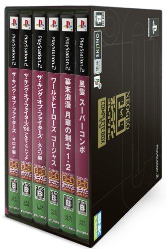 NeoGeo Online Collection Complete Box Volume 2-selten PS2