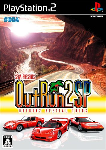 OutRun2 Special Tours (jap.), PS2 und sehr selten