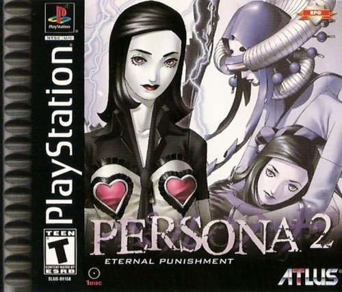 Persona 2, sehr rares Playstation Spiel