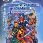 Phantasy Star Online Episode 1 und 2 Plus (japanischer Import), seltenes Nintendo Gamecube-Spiel