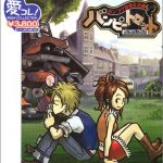 Poncotsu Roman Daikatsugeki Bumpy Trot (Irem Collection) - japanisch und rares Spiel für PS2
