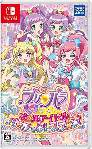 PriPara All Idol Perfect Stage NINTENDO SWITCH JAPANESE IMPORT REGION FREE