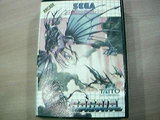 Sagaia, extrem selten für den Master System