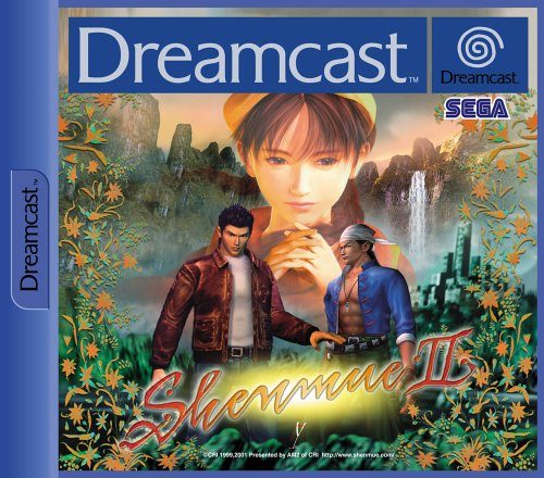 Shenmue 2, seltenes Spiel für die Dreamcast