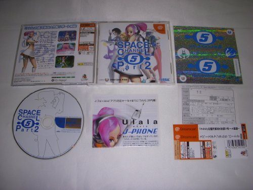 Space Channel 5 Part 2 – Limited Edition, wertvoll für die Dreamcast