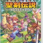 Seiken Densetsu Collection (Secret Of Mana Series- jap.)