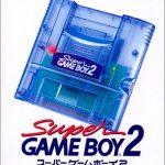 Super Game Boy 2 – in Japan erhältliche Version 2 mit Link Modus, sehr seltenes Game Boy Zubehör