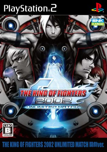 The King of Fighters 2002 Unlimited Match (jap.), wertvolles Game für Sony PS2