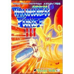Thunder Force 3 (jap.), Exot aus Japan