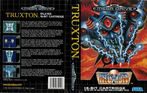 Truxton (us.), seltenes Videospiel