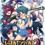 Wrestle Angels: Survivor 2 - japanisch & selten