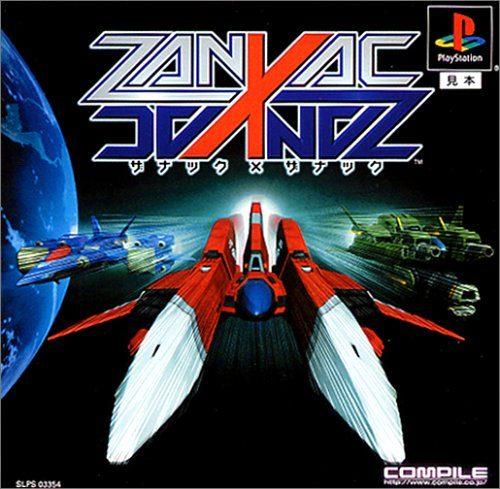 Zanac X Zanac, wertvolles PSX Game
