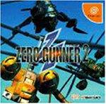 Zero Gunner 2 Dorikore - Dreamcast - JAP, sehr seltenes Dreamcast - Spiel