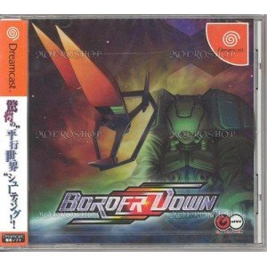 Border Down Special edition, sehr rar für Sega Dreamcast