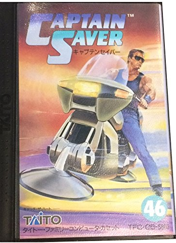 Captain Saver für den NES, sehr selten